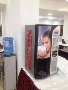 Automati za tople napitke